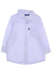 ORIGINAL MARINES - hemd mit streifen - 92